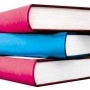 Premio al lettore... per il piacere di leggere
